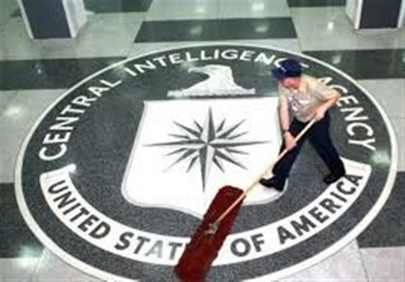 CIA Creates New Mission Center against Iran