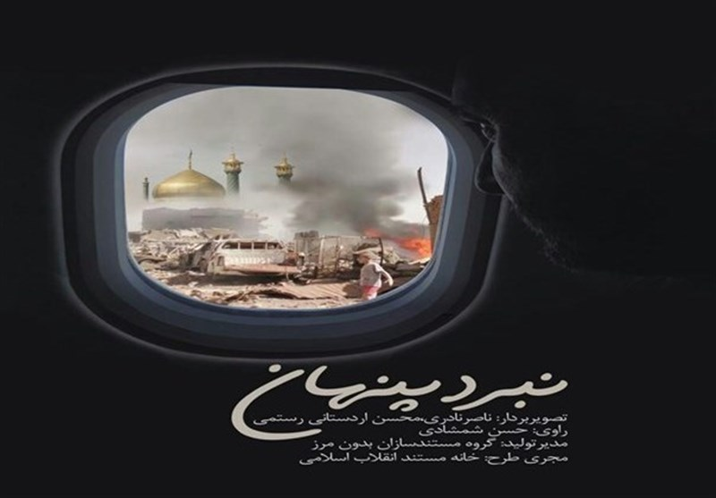 جنگ سوریه، رویارویی تمدن لیبرالدموکراسی غرب در برابر تمدن اسلام ولایتفقیه