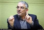 دکتر حمید ضیایی استاد طب اسلامی