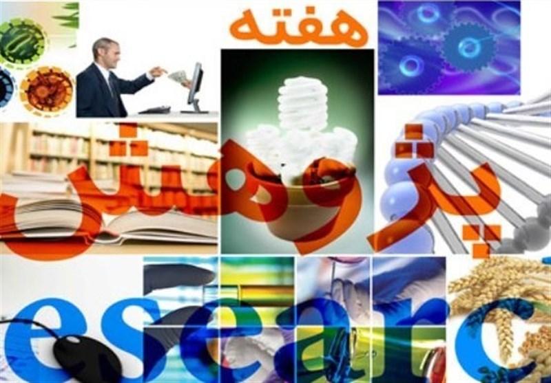 """هفته """"فناوری؛ زیربنای اقتصاد مقاومتی"""" در شیراز برگزار میشود"""