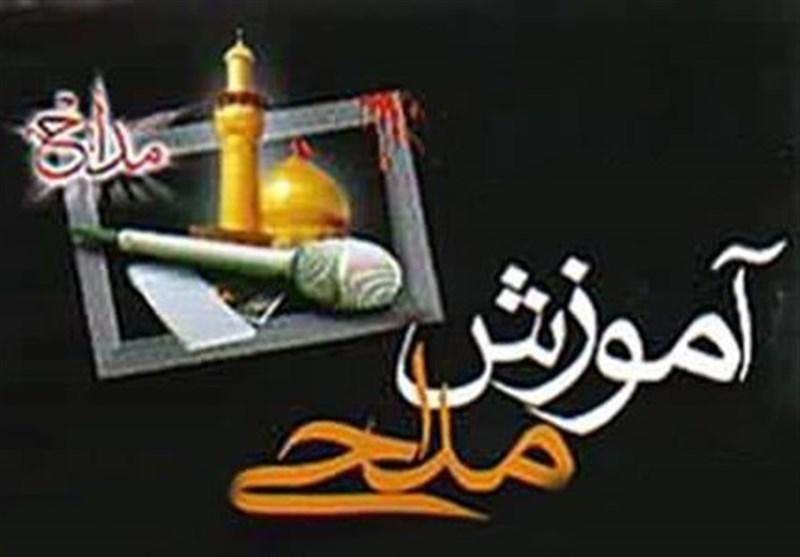 دورههای آموزش بانوان مداح در استان گیلان برگزار میشود