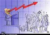 کاریکاتور/ آمار که مالیات ندارد!!!