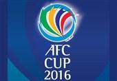 قرعهکشی مرحله گروهی AFC کاپ انجام شد