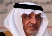 خالد الفیصل