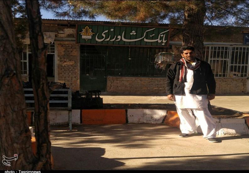 کانال تلگرام بانک ایران زمین