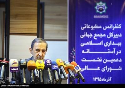 مؤتمر صحفی لأمین عام المجمع العالمی للصحوة الإسلامیة