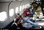 مانور فرودگاهی در مشهد