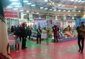 نمایشگاه اردبیل