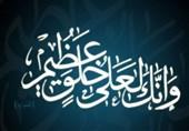 مراسم ولادت نبی اکرم در غزه