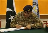 فرمانده ستاد ارتش پاکستان حکم اعدام 13 تروریست دیگر را صادر کرد