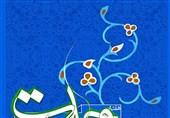 نماینده ولیفقیه در استان کردستان: نگاه نظام به شیعه و سنی یکسان است