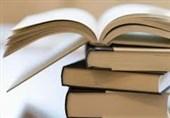 """کرسی آزاد اندیشی""""چرا کتاب نمیخوانیم""""در ارومیه برگزار شد"""