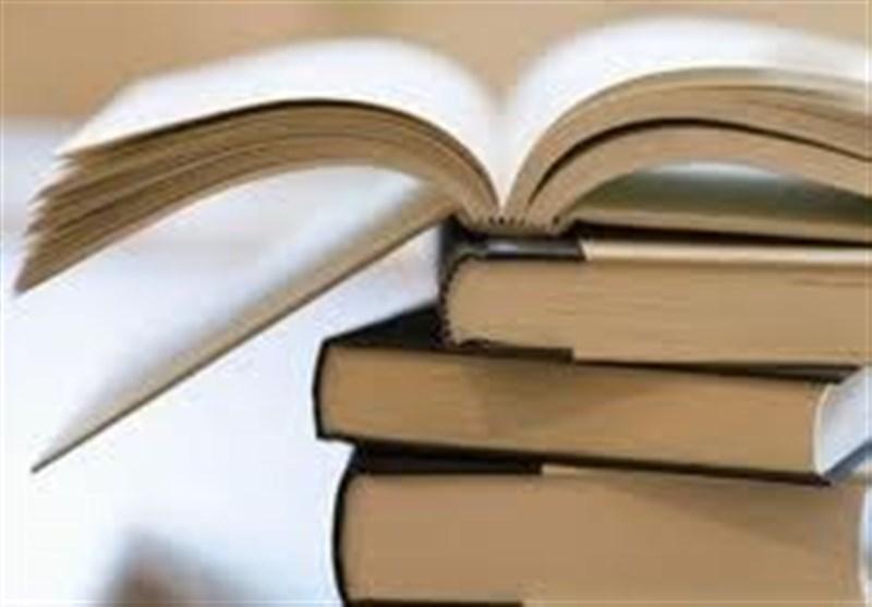 فرهنگ کتاب و کتابخوانی در شهرستان بانه ترویج یابد
