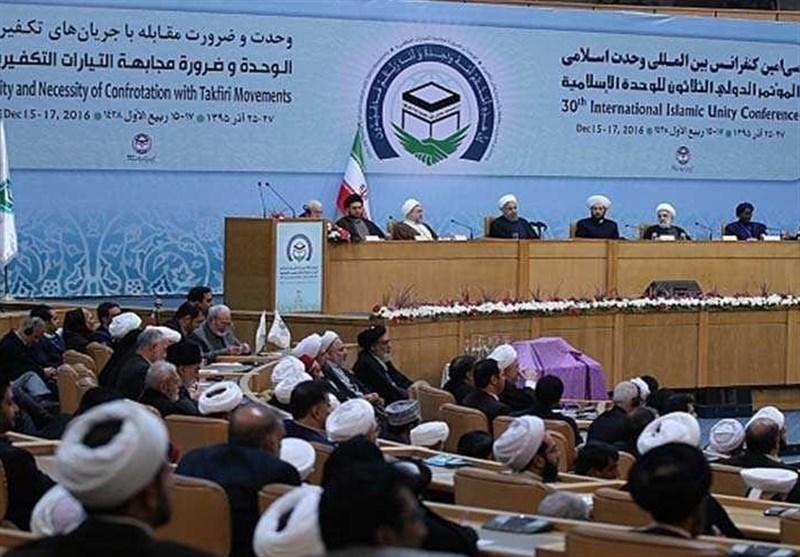 بدء اعمال مؤتمر الوحدة الاسلامیة فی طهران بدورته الـ 30
