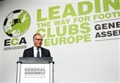 اتحادیه باشگاههای اروپا