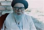 آیت الله بها الدینی