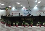 کتاب کراچی1