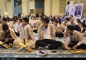 اختتامیه جشنواره قرآنی شوق تلاوت در کیش