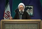 پرونده فتنهگران نزد ملت ایران تا اظهار ندامت آنان مفتوح است