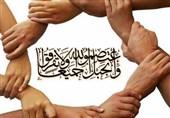اتحاد شیعه و سنی در مقابل جریانهای تکفیری و تروریستی