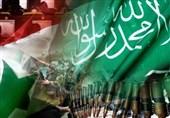 السعودیة سوریا