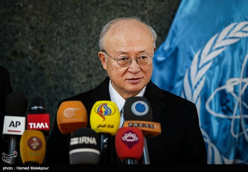 IAEA Confirms Iran's Compliance with JCPOA