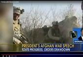 نگاهی به اظهارات ترامپ درباره افغانستان؛ «کرزی» کلاهبردار است + صوت