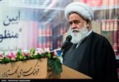 رونمایی از کتاب منظومه فکری امام خمینی(ره)