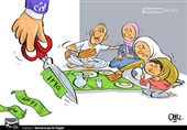 کاریکاتور/ معیشت، اقتصاد، هرسال بدتر از پارسال!