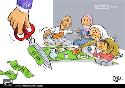 کاریکاتور/ معیشت، اقتصاد، هرسال بدتر از پارسال?!