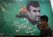 امروز شهید محمود شفیعی در میدان مبارزه منتظر حرکت همرزمانش در همه سنگرهاست