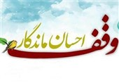 کاشان|72 هکتار اراضی از امامزاده سلطان علی محمد باقر (ع) سنددار شد