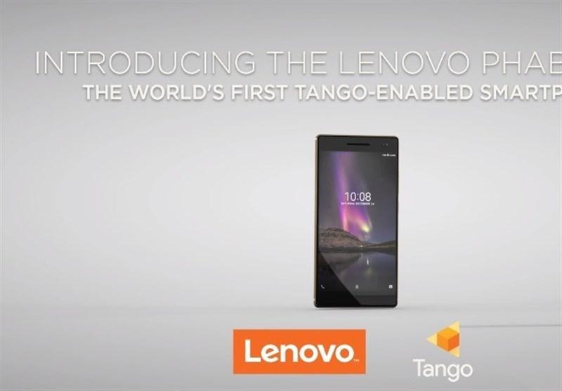 "لینوفو تخطط لإطلاق هاتف ذکی جدید بتقنیة ""تانجو"" عام 2017"