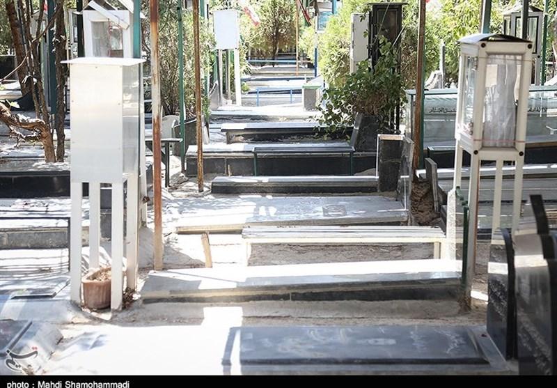 ساماندهی گلزار شهدای تهران