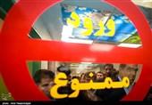افتتاح بیمارستان 350 تختخوابی فرقانی قم