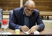 نشست جمعیت جانبازان انقلاب اسلامی