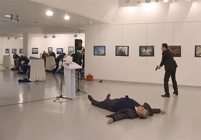 مواقف دولیة تدین اغتیال السفیر الروسی لدى ترکیا