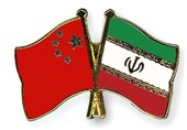Preparatory Meetings Held for Iran-China Joint Security Working Group