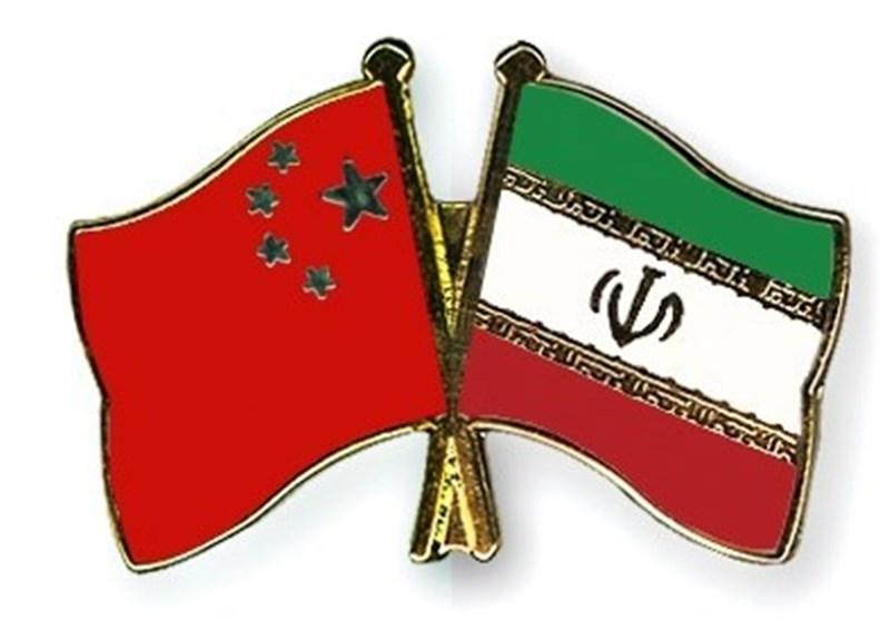 برنامه تبادل دانشمندان جوان ایران و خلق چین اجرایی شد