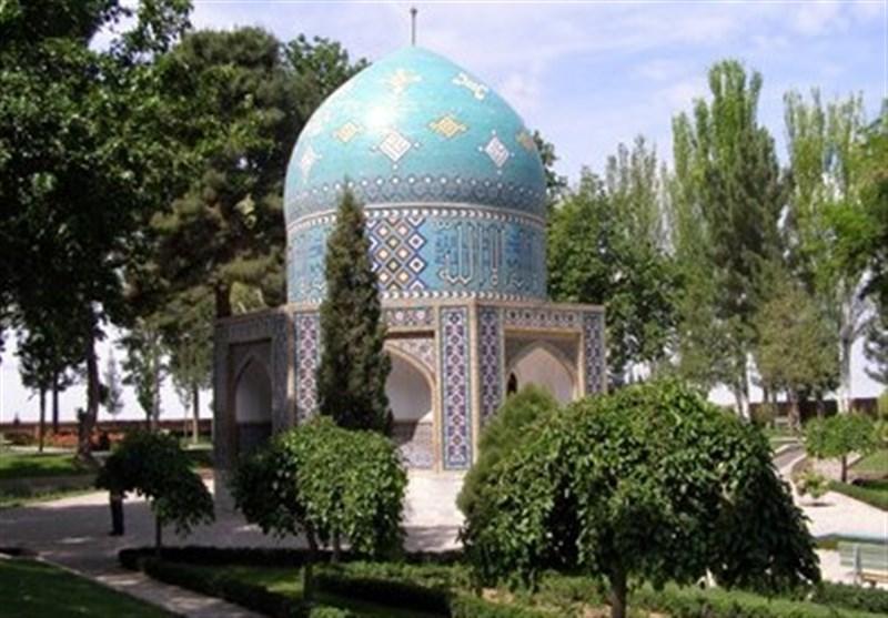 Ghadamgah Garden: A Beautiful Sense Originating from Iranian Beliefs