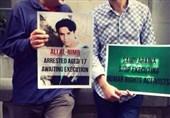 عربستان| 40 نوجوان شیعه در معرض اعدام