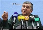 نشست خبری سردار سید ضیاءالدین حزنی دبیر قرارگاه محرومیت زدایی سپاه