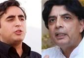 اتهام عدم صلاحیت به یکدیگر، نتیجه افزایش تنش وزیر کشور پاکستان و رهبران «حزب مردم»