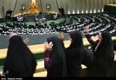 اولین جلسه علنی مجلس در سال 96 با 61 صندلی خالی آغاز شد