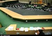 تاخیر 45 نماینده در جلسه بررسی مهمترین برنامه راهبردی کشور