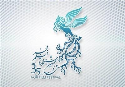 بلیتهای جشنواره فیلم فجر در خراسان جنوبی به صورت اینترنتی پیش فروش میشود
