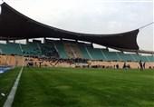 ورزشگاه تختی تهران