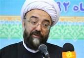 محی الدین بهرام محمدیان/
