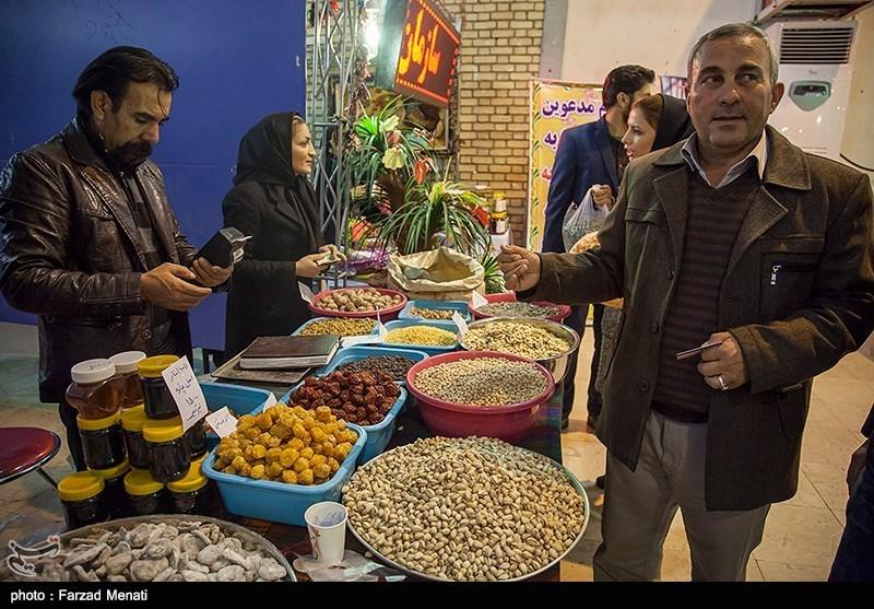 خرید شب یلدا در کرمانشاه