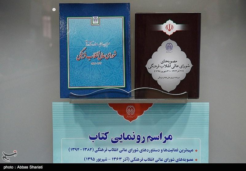 کتابهای نویسندگان گلستانی در حوزه ایثار و شهادت رونمایی میشود